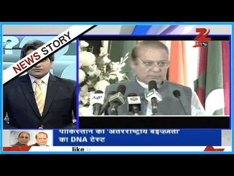 DNA: Why did Pak deny media coverage of Rajnath Singh's speech at SAARC summit?
