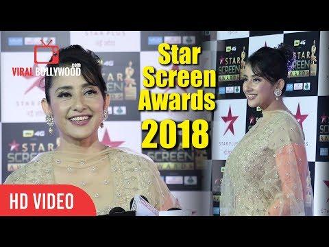 Manisha Koirala At Star Screen Awards 2018  Star Plus Awards  2018