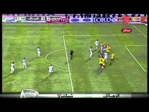 Zamalek Goals in Last Minutes - اهداف الزمالك في الدقائق الاخيرة