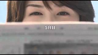 東京新聞 吉瀬美智子TV-CM 一週間ためし編 「東京ってここまでおもしろ...