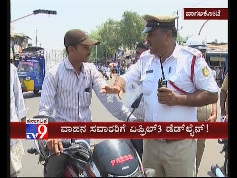 Bagalkot Police Launches Traffic Awareness Campaign, Violators to be Fined after April 3