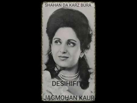 Shahan Da Karz Bura - Jagmohan Kaur