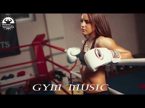 Мотивация динамика зашкаливает ★ Музыка для спорта 2020 ★ Best RAP HIPHOP EDM Workout Music 163