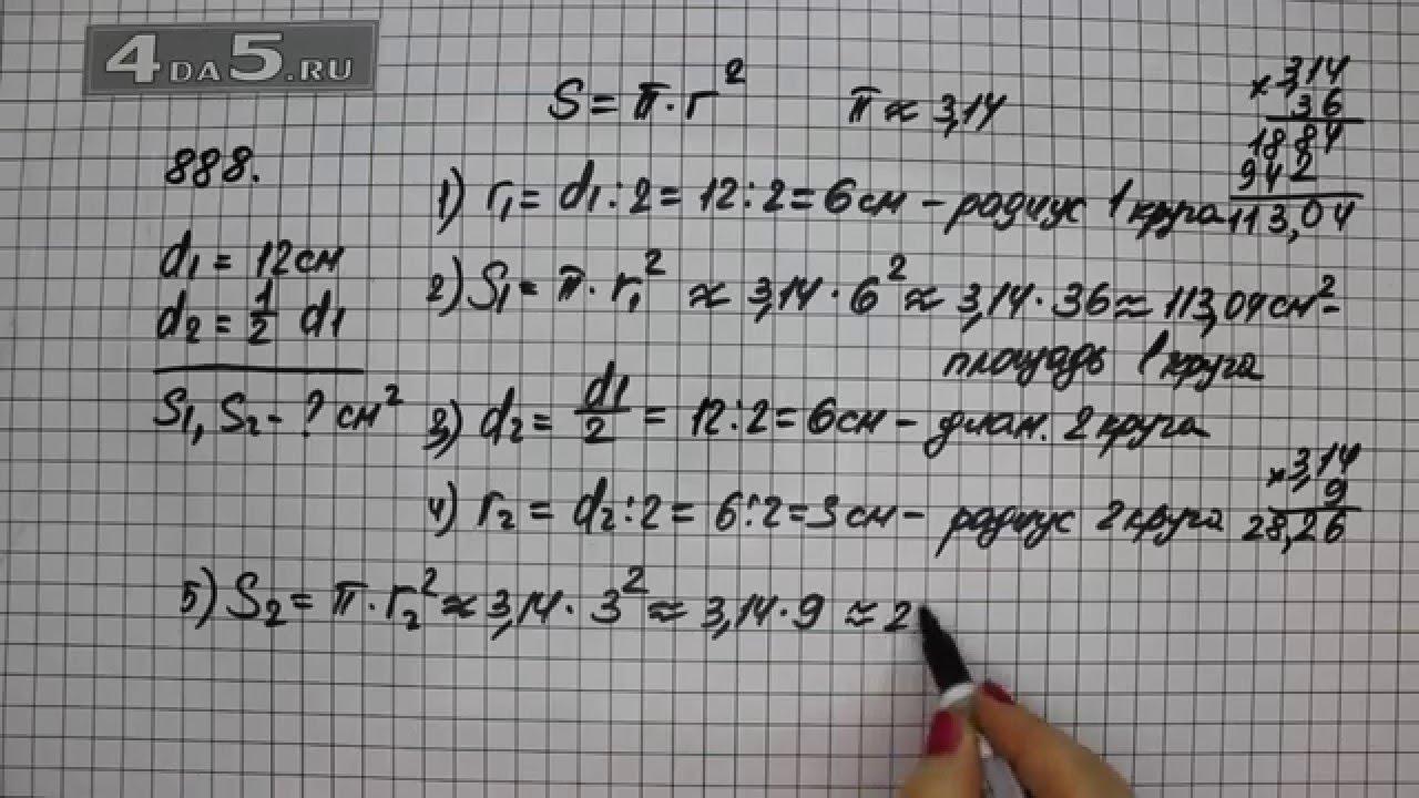 Гдз алгебра класс виленкин н.я