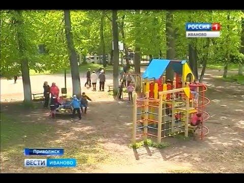 ВЕСТИ ИВАНОВО от 30 05 17 г  Приволжск парк Текстильщик   проект Парки малых городов