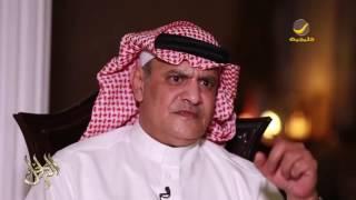 شايع الناصر: لم أشاهد أحمد الناصر الشايع في يوم من الأيام غاضبًا.. كان مختلفا وعبقريا وأعتبره معجزة