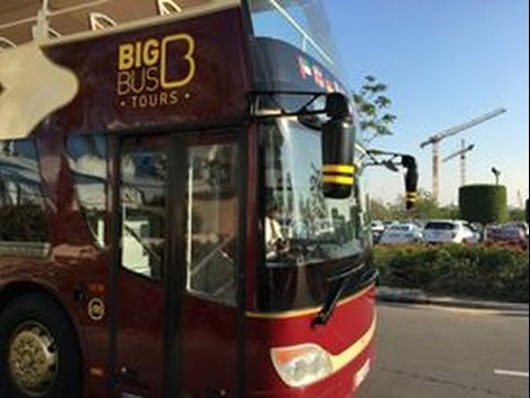 BIG BUS ABU DHABI Yas Island Drive 【أبو ظبي ياس آيلاند درايف BIG BUS】