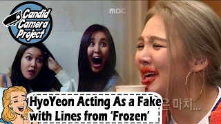[Candid Cam Project] SeoHyun - Hyoyeon Acting As a Fake to Deceive SeoHyun 20170212