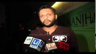 Mohammed Zeeshan Ayyub on the Special Screening of Movie Manjhi- The Mountain Man