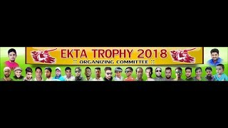 EKTA TROPHY 2018 PADGHA || DAY 03 || PRINCE MOVIES