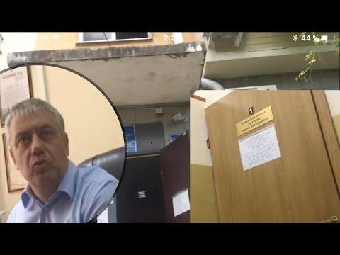Хомут, на шее у начальника паспортного стола (ненавистная работа) г. Сочи. р. Бытха.