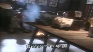 Câu chuyện Thiếu Lâm