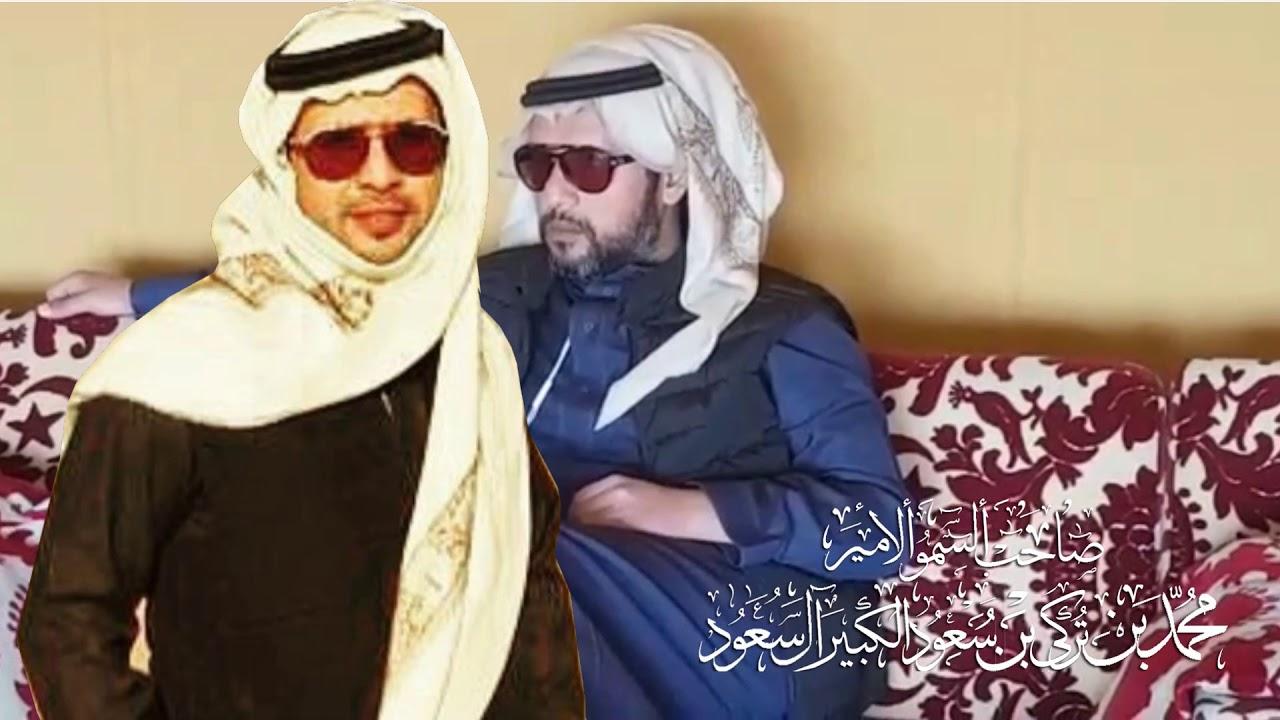 فيصل بن تركي بن عبدالله الكبير