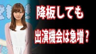 田中毅アナウンサーと結婚したことを発表。って局アナが手出した感満載...