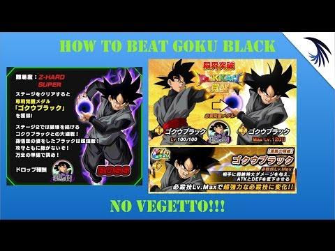How to beat Phy Demi God Black Goku! No Stones! Gogeta Lead! DBZ Dokkan (JP) Tips and Tricks