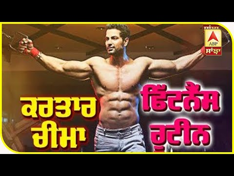 Kartar Cheema Fitness Interview | Fitness Routine | Sikander Actor | ABP Sanjha