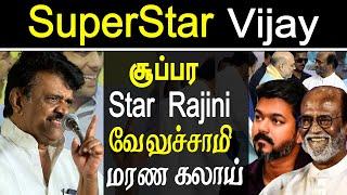 vijay is the superstar not rajinikanth trichy velusamy