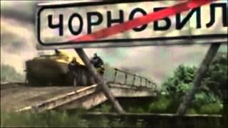 сталкер клип игры