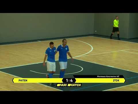 Софія-Phiten - 2ТDK