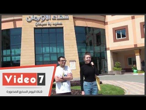 الفنانة رحمة حسن والمخرج أمير رمسيس يزوران مستشفى علاج الأورام بالأقصر  - 20:22-2018 / 3 / 22