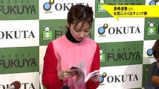 TOKYO MX2015/11/30.