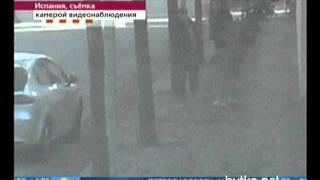 Лжеполицейские грабят  туристов в Испании(http://hutko.net/ Преступники промышляли в популярной среди иностранцев Каталонии. Одной из главных улик против..., 2011-05-25T05:55:43.000Z)