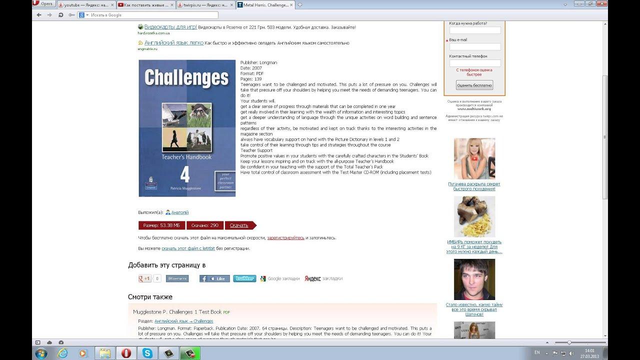 new challenges 2 workbook гдз