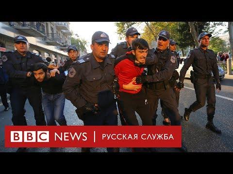 Жесткие задержания протестующих