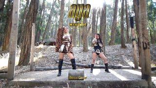 마마무 (MAMAMOO) - AYA (아야) | Dance Cover by SUI' GENERIS | (20…