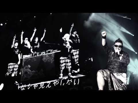 湘南乃風「BIG UP」MV(「神様はバリにいる」スペシャルver.)