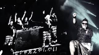湘南乃風「BIG UP」MV(『神様はバリにいる』スペシャルver.)