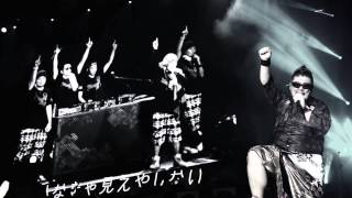 「BIG UP (One Drop Remix)」も収録される5/27発売のニューアルバム『湘...