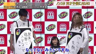 お笑いコンビ・NON STYLEの井上裕介さんと石田明さん、人気子役の早坂ひ...