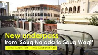 New underpass from Souq Najada to Souq Waqif
