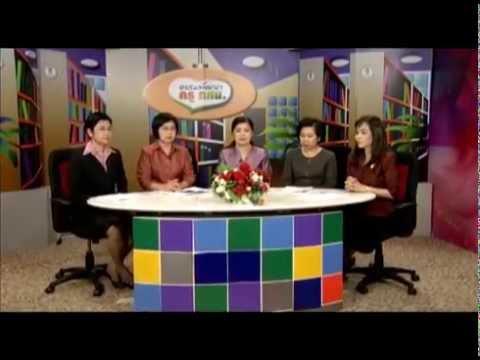 อบรมครู กศน.โดยใช้สื่อ ETV (อบรมพัฒนาครู กศน.) ตอนที่ 12 การสาธิตและวิพากษ์การจัดการเรียนรู้ฯ
