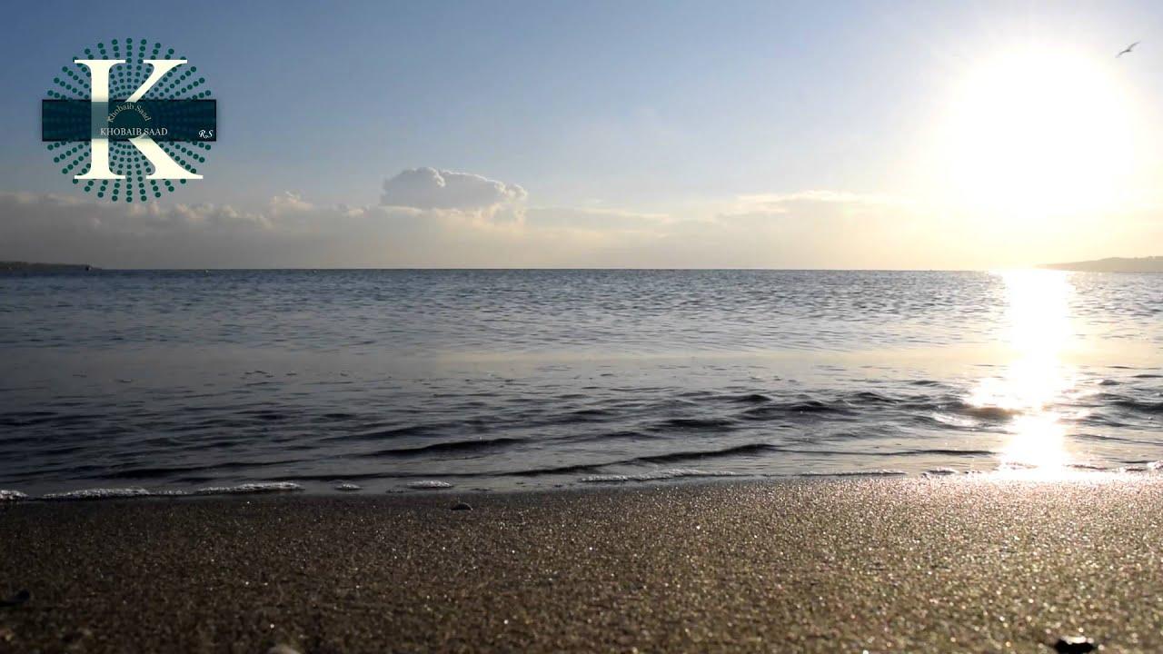 صوت امواج البحر