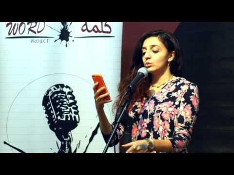 Haidy Zakaria- LOVE ADDICTS ANONYMOUS