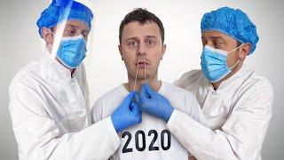 SI 2020 ÉTAIT UN HUMAIN... (NORMAN)
