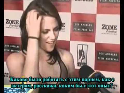 Кристен и Мелисса- интервью для Access Hollywood (русс.суб)