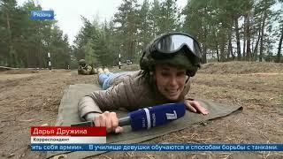 Первый в Армии Новости 18 00
