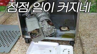 진공포장기 (오일, 에어필터, 열선비닐 교환)