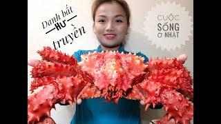 🇯🇵Eat Japan King Crabs - Ăn Cua Huỳnh Đế Nhật Bản - Danh bất hư truyền - Cuộc sống ở Nhật# 45