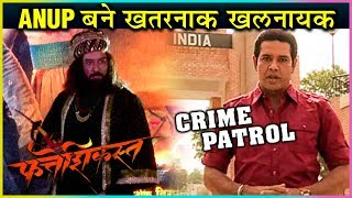 Crime Patrol's Anup Soni UNBELIEVABLE Villain Look In Fatteshikast Marathi Movie | Trailer Launch