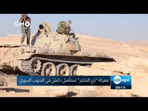 #داعش يزرع المخدرات ويبيعها بين العراق وسوريا كمصدر تمويل  - نشر قبل 4 ساعة