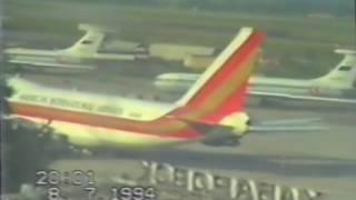 Хабаровский Аэропорт 1994 г (Часть 1)