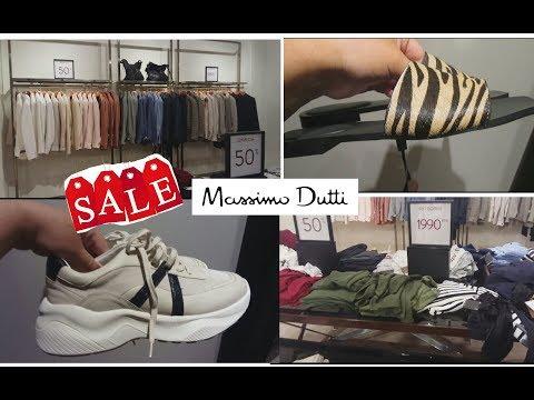 Шоппинг влог#Распродажа #Massimo Dutti.ЛЕТО 2019 /Shopping Vlog/SALE/Самый подробный обзор!