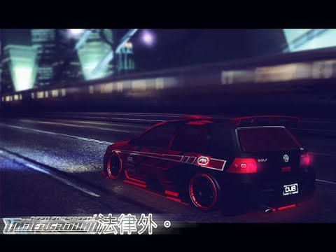 Как заменить машину в Need for Speed Underground 2