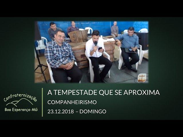 23.12.2018 | Companheirismo | Confraternização Boa Esperança/MG