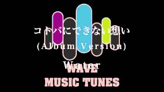 iTunes: http://goo.gl/NOQUE テレビ東京「幻星神ジャスティライザー」...