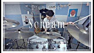 Dreamcatcher (드림캐쳐) - 'Scream'…